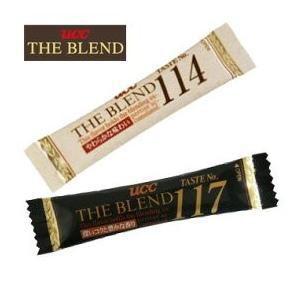 ★メール便送料無料★ UCC THE BLEND  (スティックコーヒー2g)  TASTE No.117/TASTE No.114 50個セット 選べる2種 1000円ポッキリ企画 |suehiro-cop