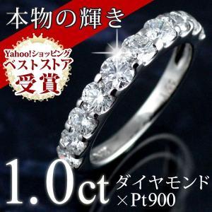 【日本最大級の品揃え 素材から選べる】ダイヤモンド エタニティ リング 1カラット プラチナ 指輪 鑑別書 付|suehiro