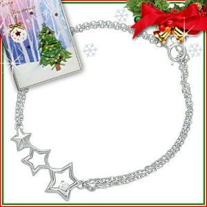 クリスマス限定Xmasカード付4月誕生石シルバー ダイヤモンドブレスレット 星スター【今だけ代引手数料無料】|suehiro