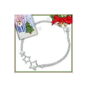 クリスマス限定Xmasカード付8月誕生石シルバー ペリドットブレスレット 星スター【今だけ代引手数料無料】|suehiro