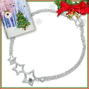 サファイア ブレスレット クリスマス限定Xmasカード付9月誕生石シルバー サファイアブレスレット 星スター【今だけ代引手数料無料】|suehiro