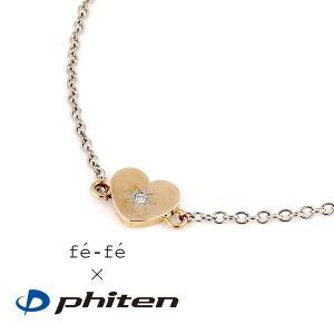トレーニング ファイテン Phiten チタン ブレスレット チタン レディース 正規品 セール
