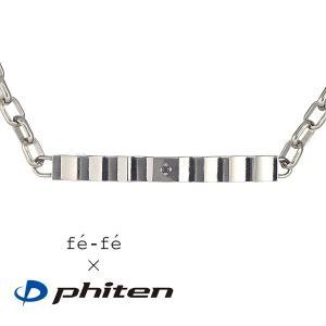 バレー ファイテン Phiten チタン ブレスレット メンズ 正規品 セール
