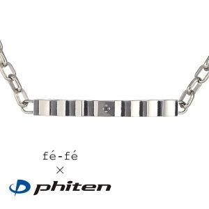 ファイテン Phiten チタン ブレスレット メンズ 健康...