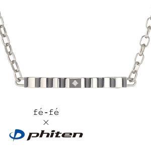 バレー ファイテン Phiten チタン ブレスレット レディース 正規品 セール