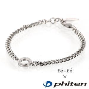 ファイテン Phiten チタン ブレスレット メンズ 正規品 セール