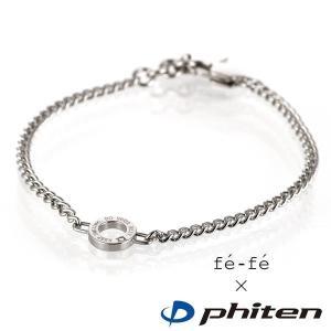ファイテン Phiten チタン ブレスレット レディース 正規品【今だけ代引手数料無料】|suehiro