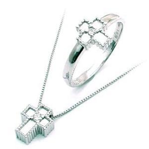 プラチナ ダイヤモンドリング ペンダント ネックレス【今だけ代引手数料無料】 suehiro