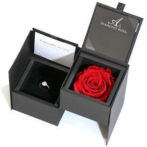 指輪ケース 婚約指輪 エンゲージ リング バラ ケース 指輪...