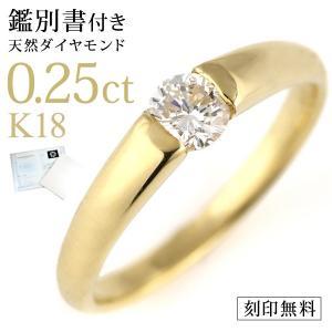 婚約指輪 エンゲージリング ダイヤモンド ダイヤ リング 指輪 人気 ダイヤ ゴールド リング 18金 セール クリスマス プレゼント|suehiro
