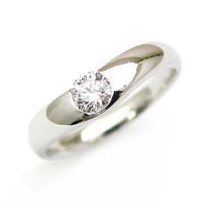 婚約指輪 エンゲージリング ダイヤモンド リング  明るく元気いっぱいのあなたに。  毎日の通勤も楽...