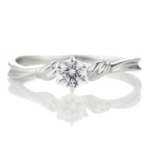婚約指輪 鑑別書付き 0.3カラット プラチナ900 エンゲージリング AneCan掲載 刻印無料 プロポーズ用 ダイヤモンド シンプル ブランド 人気 ギフト セール suehiro
