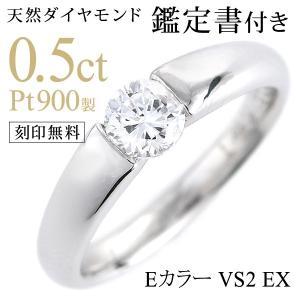 婚約指輪 エンゲージリング ダイヤモンド ダイヤ リング 指輪 人気 ダイヤ プラチナ リング 夏|suehiro
