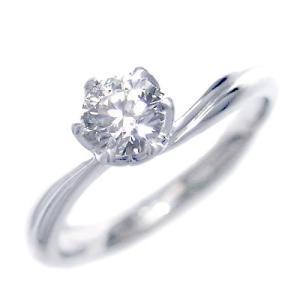ダイヤモンド プラチナ 婚約指輪 エンゲージリング  ダイヤモンドをダイヤモンドらしく見せてくれるデ...