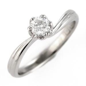 0.3ct ダイヤモンド ダイヤ プラチナ 婚約指輪 エンゲージリング ダイヤモンド ダイヤ リング 指輪 人気 ダイヤリング セール 母の日 春|suehiro