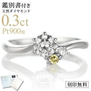 エンゲージリング 婚約指輪 ダイヤモンド ダイヤ プラチナ リング シトリン 夏|suehiro