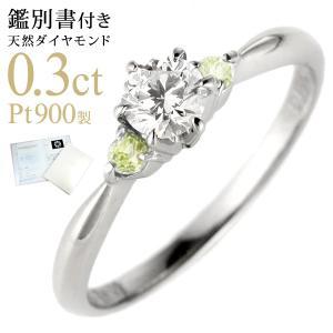 婚約指輪 エンゲージリング ダイヤモンド ダイヤ リング 指輪 人気 ダイヤ プラチナ リング ペリドット|suehiro