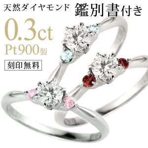 婚約指輪 プラチナ ダイヤモンドリング エンゲージリング 誕生石|suehiro