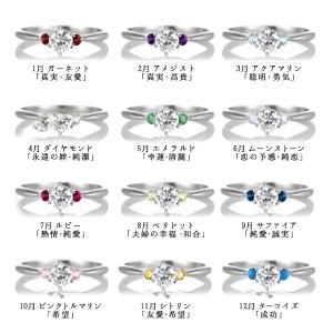婚約指輪 プラチナ ダイヤモンドリング エンゲージリング 誕生石|suehiro|02