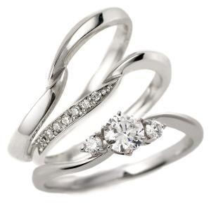 婚約指輪 結婚指輪 セットリング ダイヤモンド プラチナ エンゲージリング マリッジリング ペアリング 鑑別書|suehiro