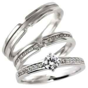 結婚指輪 婚約指輪 セットリング ダイヤモンド プラチナ エンゲージリング マリッジリング ペアリング 重ね付け|suehiro
