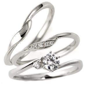 結婚指輪 セットリング 婚約指輪 ダイヤモンド プラチナ エンゲージリング マリッジリング ペアリング 重ね付け|suehiro