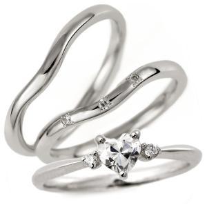 婚約指輪 結婚指輪 セットリング ダイヤモンド プラチナ エンゲージリング マリッジリング ペアリング ハート 重ねて セール クリスマス プレゼント|suehiro