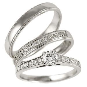 セットリング 婚約指輪 結婚指輪 重ね付け ダイヤモンド プラチナ マリッジリング ペアリング エンゲージリング|suehiro