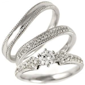 セットリング 婚約指輪 結婚指輪 重ね付け プラチナ ダイヤモンド マリッジリング ペアリング エンゲージリング|suehiro