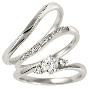 婚約指輪 結婚指輪 重ね付け セットリング プラチナ ダイヤモンド マリッジリング ペアリング エンゲージリング|suehiro