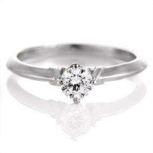 婚約指輪 ダイヤモンド プラチナ リング 0.3ct 天然石 エンゲージリング 鑑定書 セール クリスマス プレゼント|suehiro