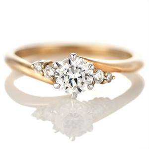 婚約指輪 ダイヤモンド プラチナ ピンクゴールド リング 0.3ct 天然石 エンゲージリング 鑑定書 夏|suehiro