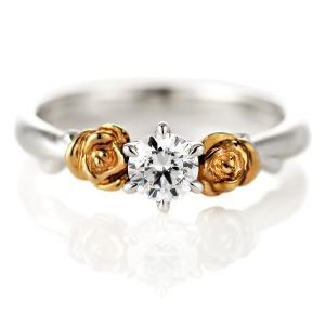 婚約指輪 ダイヤモンド プラチナ リング 0.3ct 天然石 エンゲージリング 鑑定書 バラ|suehiro