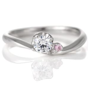 婚約指輪 ピンクダイヤモンド プラチナ リング 0.3ct 天然石 エンゲージリング 鑑別書|suehiro