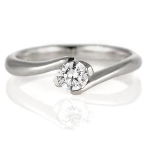 婚約指輪 ダイヤモンド プラチナ リング 天然石 エンゲージリング 鑑別書 セール|suehiro