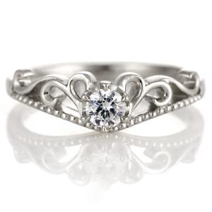 ダイヤモンド リング プラチナ 婚約指輪 0.2カラット 鑑別書 ミル打ち セール|suehiro