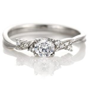 ダイヤモンド リング プラチナ 婚約指輪 0.3カラット 鑑別書 ひねり セール|suehiro