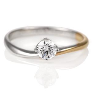 婚約指輪 ダイヤモンド ダイヤ プラチナ リング 0.3ct エンゲージリング 鑑定書 セール クリスマス プレゼント|suehiro