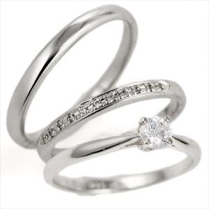 婚約指輪 結婚指輪 セットリング ダイヤモンド プラチナ エンゲージリング マリッジリング ペアリング 鑑定書 suehiro