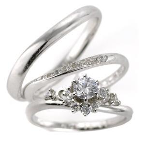 婚約指輪 結婚指輪 セットリング ダイヤモンド プラチナ エンゲージリング マリッジリング ペアリング 鑑定書|suehiro