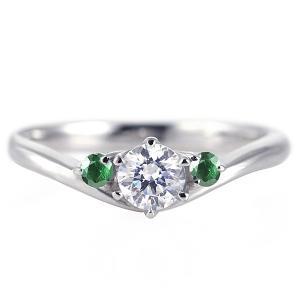 婚約指輪 ダイヤモンド プラチナリング 一粒 大粒 指輪 エンゲージリング 0.5ct プロポーズ用 レディース 人気 ダイヤ 刻印無料 5月 誕生石 エメラルド|suehiro
