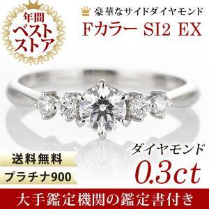 婚約指輪 鑑定書 ダイヤモンド プラチナ リング エンゲージリング 一粒 大粒|suehiro