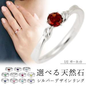 婚約指輪 安い エンゲージリング 刻印無料 プロポーズ用 リング 一粒 大粒 ガーネット シンプル ブランド 人気 ギフト 誕生日 セール 母の日 春 suehiro