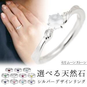 婚約指輪 安い エンゲージリング 刻印無料 プロポーズ用 リング 一粒 大粒 ムーンストーン シンプ...
