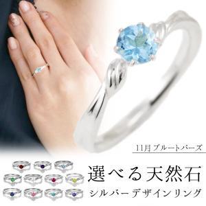 婚約指輪 安い エンゲージリング 刻印無料 プロポーズ用 リング 一粒 大粒 ブルートパーズ シンプル ブランド 人気 ギフト 誕生日 セール|suehiro