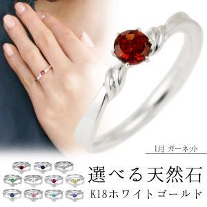 婚約指輪 安い エンゲージリング 刻印無料 プロポーズ用 リング 一粒 大粒 ガーネット シンプル ブランド 人気 ギフト 誕生日 ホワイトゴールド セール suehiro