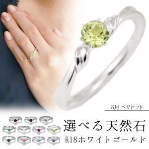 婚約指輪 安い エンゲージリング 刻印無料 プロポーズ用 リング 一粒 大粒 ペリドット シンプル ブランド 人気 ギフト 誕生日 ホワイトゴールド セール|suehiro