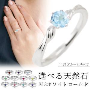 婚約指輪 安い エンゲージリング 刻印無料 プロポーズ用 リング 一粒 大粒 ブルートパーズ シンプル ブランド 人気 ギフト 誕生日 ホワイトゴールド セール|suehiro
