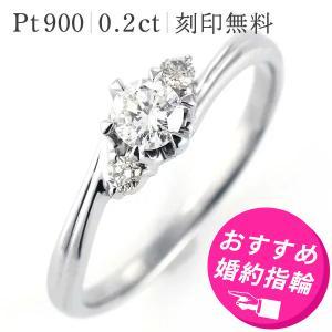 指輪 プラチナ エンゲージリング 婚約指輪 ダイヤモンド プ...