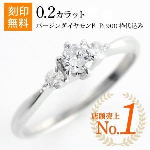 婚約指輪 安い エンゲージリング ダイヤモンド ダイヤ リン...
